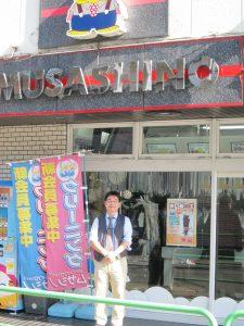 musashino_cl_001