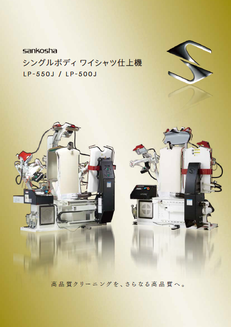 singleseries-catalog-pdf-image