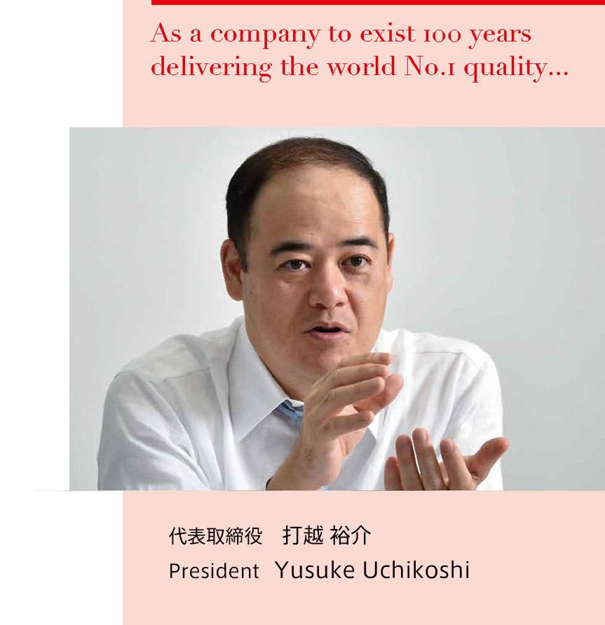 株式会社三幸社|代表取締役 打越 裕介 President Yusuke Uchikoshi