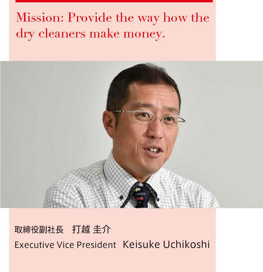 株式会社三幸社|取締役副社長 打越 圭介 President Keisuke Uchikoshi